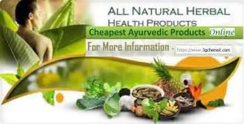 herbal medicines online picture 2
