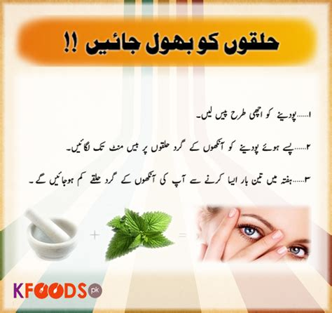 weight loss by dr bilqees picture 1