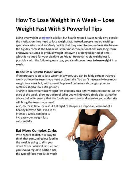 how fast can i lose weight on dietrine picture 9