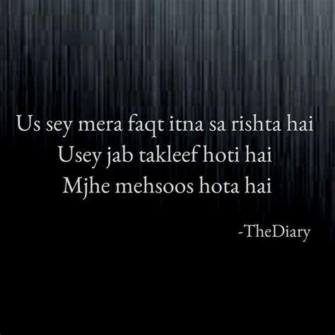 thyroid me kya hota hai in urdu picture 6