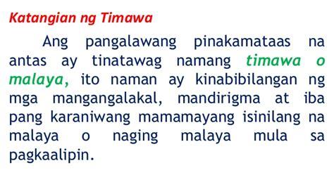 ano ang bawal kainin taong may mataas na picture 13