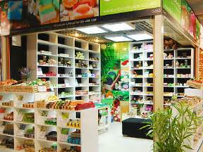 thai herbal stores in detriot picture 3
