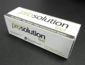 prosolution gel picture 3