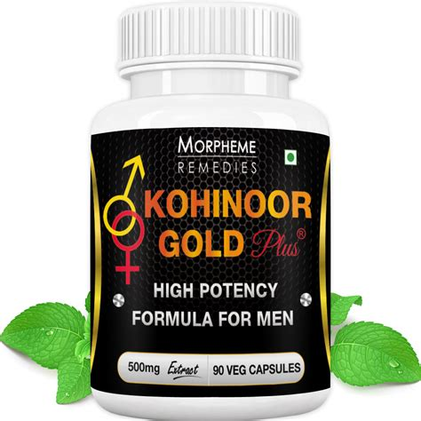 price of kohinoor gold plus and shilajit in picture 9
