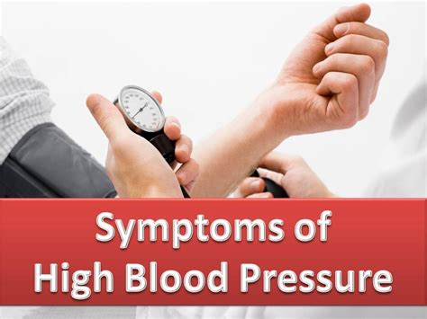 signs of high blood pressure picture 11