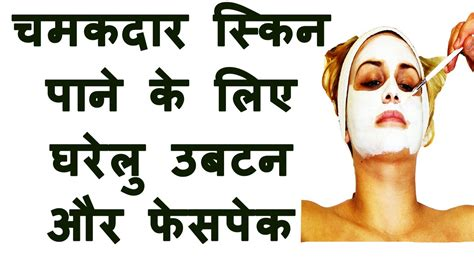 ayurvedic sex long timing tips in hindi picture 7