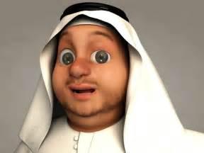 Arab . com picture 5