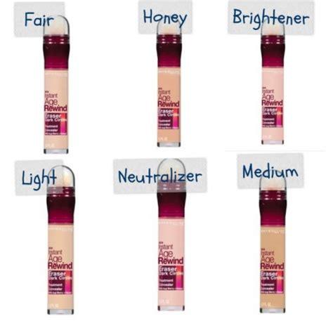 eye brightener picture 5