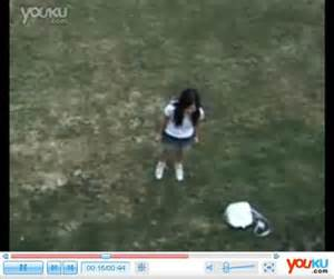 youku boy erection picture 1