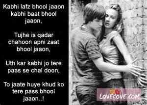 breast feed stories , jokes in urdu picture 14