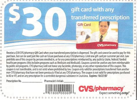 cvs prescription transfer coupon printable picture 3
