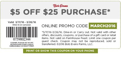 coupons for 20% off picture 2
