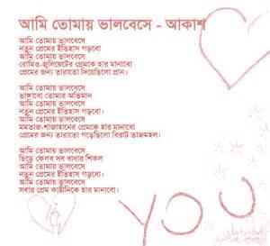 bangla picture 10