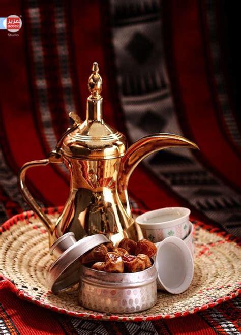 yasmin coffee in saudi arabia picture 1