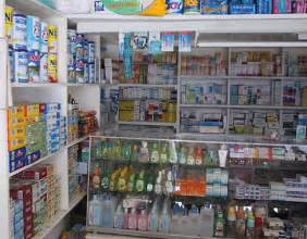 ogoplex drugstore in the philippines picture 1