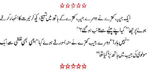 surbex z k faide female in urdu picture 9