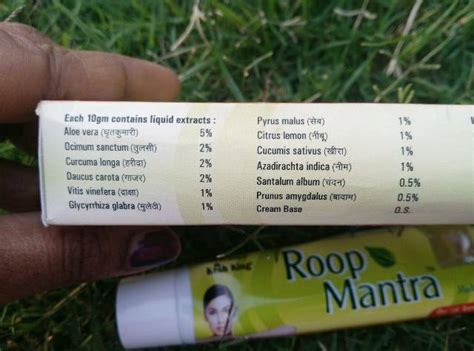 roop mantra face cream is good for skin picture 2