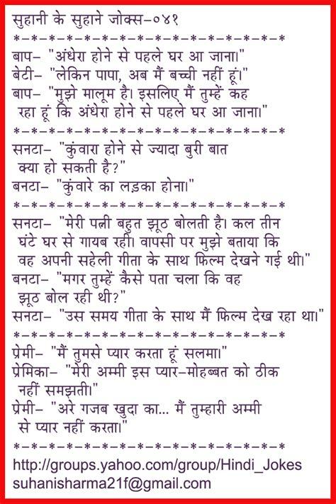 chacha chachi ki chudai hindi picture 21