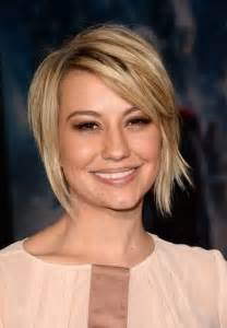 celebrities with nice hair picture 1