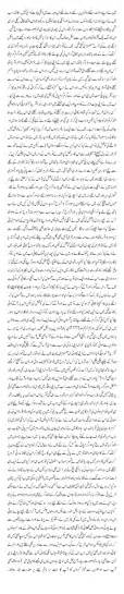 glamour kahani y in urdu font picture 22