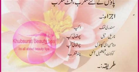 whitening scrub for body in urdu picture 3