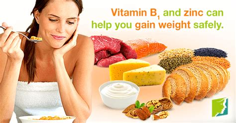 can you gain weight from bv? picture 5