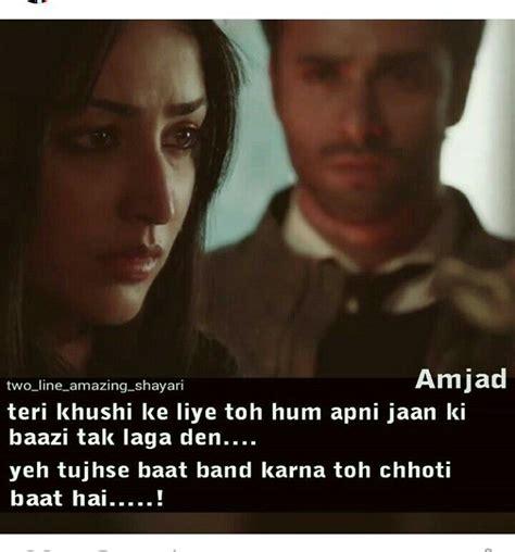 face ke liye hindi me online picture 10