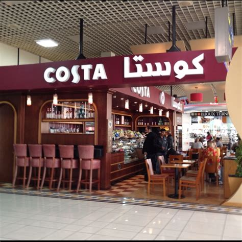 smoking coffee bahrain picture 2