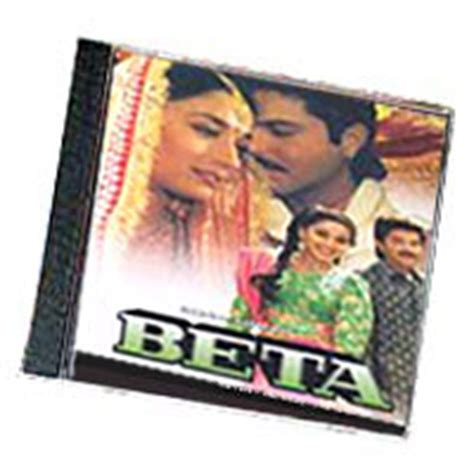 indian stories maa beta story list picture 3