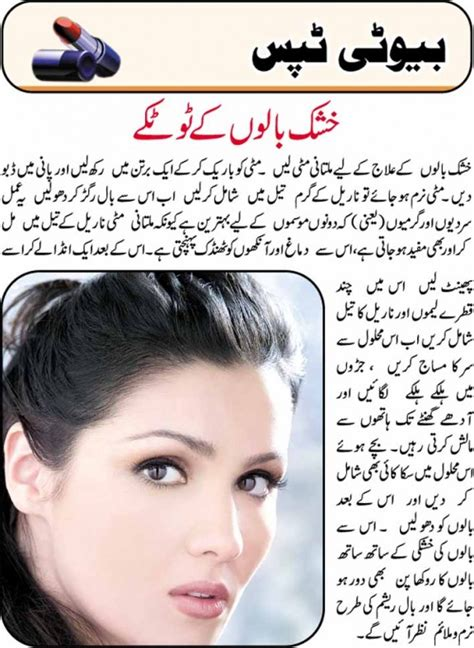 home remedies for dry skin by dr khurram picture 8