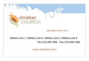 christian home supplement business picture 5
