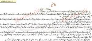 baji long and hot stories picture 6