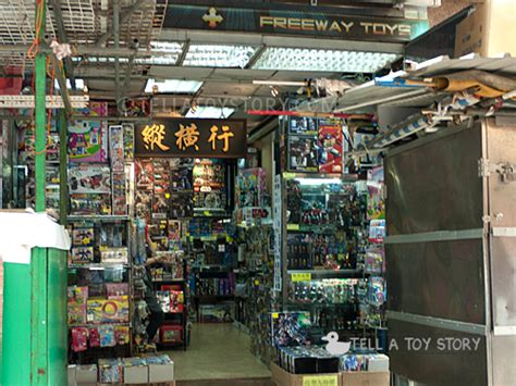 which store in hk can buy calmovil? picture 10