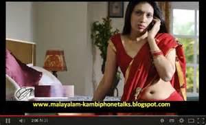 mallu hot phone calls picture 14