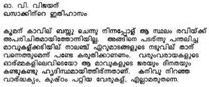sex book in malayalam language picture 7
