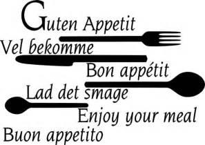 world appetite entertainmnet picture 15