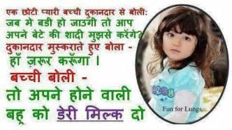 choti bachi ko chodne ke tips urdu me picture 7