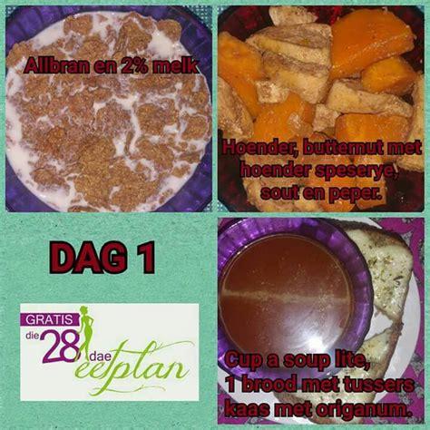 atkins diet menu picture 17