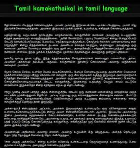 tamilsex naturalkathai natural picture 5