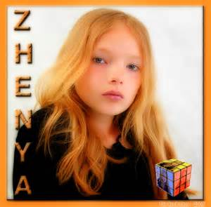 y114 zhenya chan picture 5