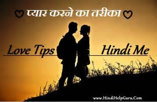 pregnent na.hone wali tips picture 5