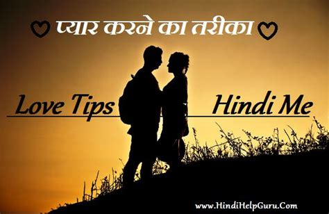 sex ke tips in hindi picture 6