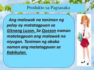 ano ang mga gulayat prutas para sa may picture 13
