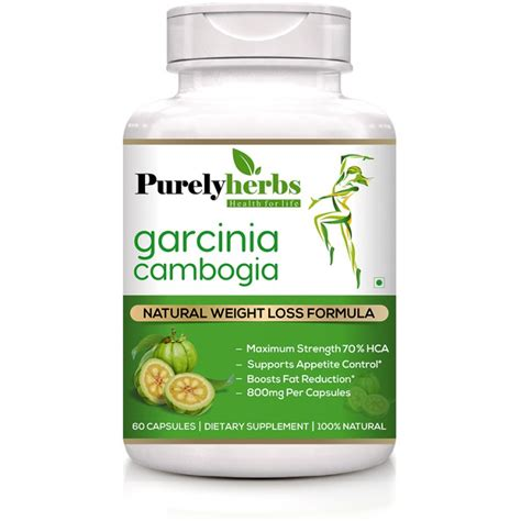 5 htc supplements with garcinia cambogia together picture 3