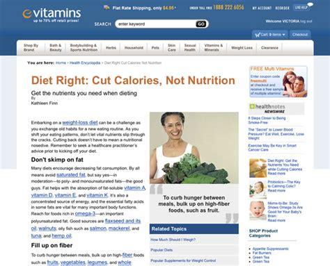 ww rogen e vitamin picture 6