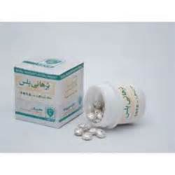mensofar tablets effects picture 3