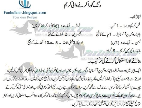 dr khurm solution of face skin problem picture 5