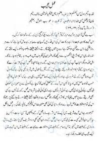 upperlips ko remove krne ka treatment in hindi picture 1