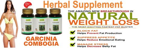 can garcinia cambogia cures herpes zoster picture 5