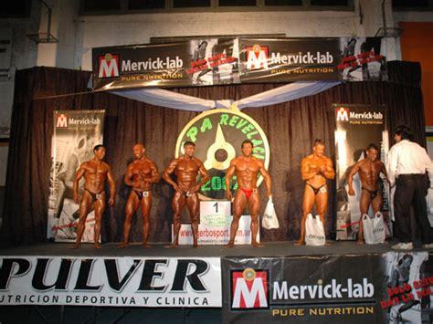 daniel morocco muscle picture 2